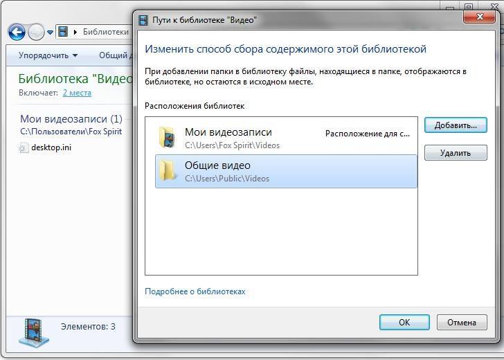 Добавление файлов в библиотеку