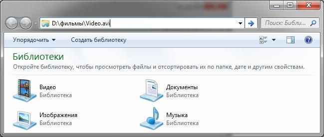 открываем файл Video.avi