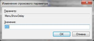 редактор реестра строковой параметр