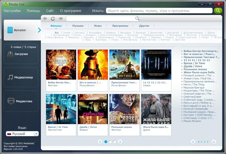 BitTorrent клиент MediaGet