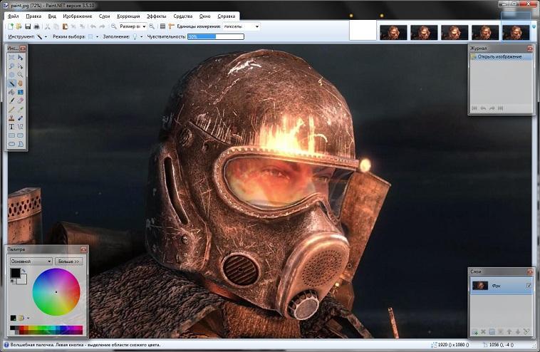 Растровый графический редактор Paint.NET