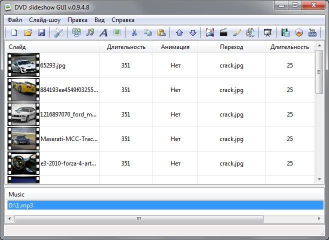 Программа для создания видео из фотографий DVD slideshow GUI