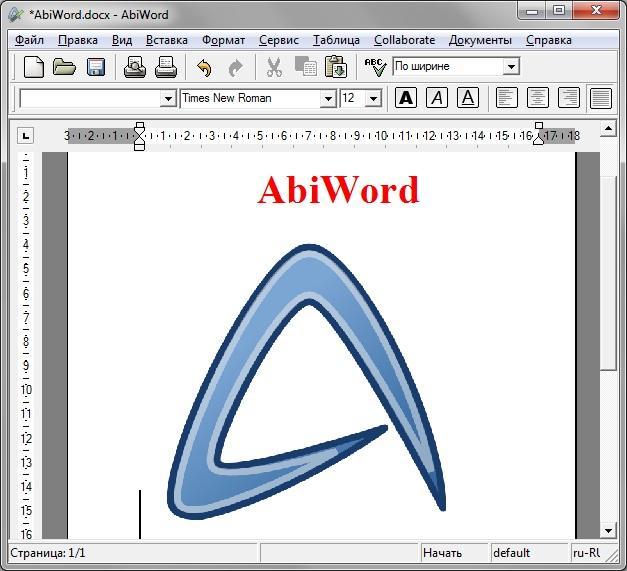 Текстовый процессор AbiWord