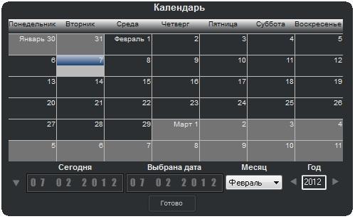 Будильник На Компьютер Онлайн