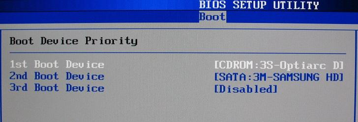 BIOS Boot Device Priority