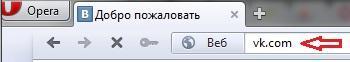 Сайт ВКонтакте (vkontakte)