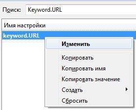 Поиск в адресной строке Mozilla Firefox